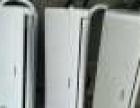 大量二手窗机,挂机,柜机空调,格力空调,美的空调各种新旧空调