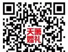 天萧高端婚礼机构无棣县较专业的婚礼策划团队