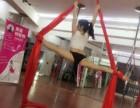成都钢管舞培训学校 演绎完美钢管舞 聚星钢管舞培训学校