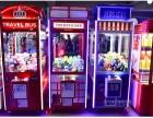 英伦风娃娃机夹公仔机投币儿童抓娃娃机游艺厅礼品机