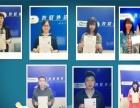 合肥日语培训口碑学校常年招生价格优惠
