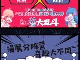 蒲公英动漫游戏嘉年华11.0