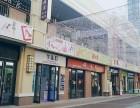 南通万达广场怎么样 万达广场电话商铺出售 售楼处