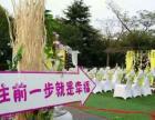 千与千寻婚礼庆典公司