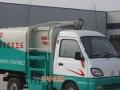 电动四轮清运车,挂桶式垃圾车价格,环卫保洁电动车