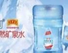 白云山王老吉矿泉水加盟烟酒茶饮料投资金额5-10万