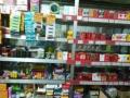 营业中超市 低价转让