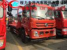 邯郸市 解放小三轴挖掘机平板车 较便宜多少钱0年0万公里面议