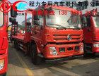 台州市厂家直销楚风后双桥挖掘机平板车 江淮K5挖掘机平板车