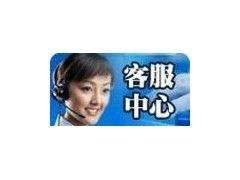 欢迎访问~~石家庄顾家煤气热水器售后服务官方网站~受理中心