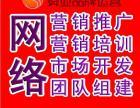舜业品牌运营潍坊网站推广优化安全可靠