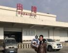西宁宠物托运全国宠物托运找十年藏獒宠物托运人李强