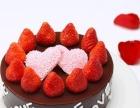 通化天然蛋糕预定专业生日蛋糕送货上门东昌区网络蛋糕