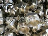 浙江不锈钢配件厂家供应 高品质不锈钢配件件系列