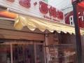 鲤城鲤城周边商业街卖场生意转让