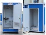 移动厕所户外城区改造厕所景区环保厕所生产厂家定制
