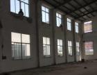 阜城创业园 厂房 1000平米标准厂房对外出租可5可