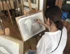上海松江美术素描培训班 成人美术兴趣班多少钱