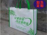 广州袋诚标无纺布袋厂定制广州无纺布袋定做无纺布手提袋环保袋