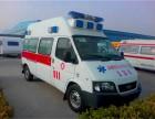 赤峰救护车赤峰120救护车出租