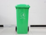 重庆120L垃圾桶 带轮带盖垃圾桶 抗摔耐腐蚀加厚垃圾桶