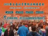 2022第五屆北京燒烤產業展覽會