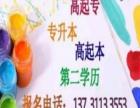 2017年沧州(远程)教育招生简章