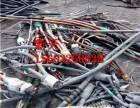 沧州废电缆回收铝线回收废旧金属