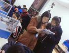 徐州名思教育风华园附近一对一教学个性辅导