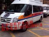 120救护车出租专业接送四川各地患者出入院