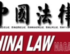 如何办理企业IPO上市的法律意见书?香港公司全套律师公证