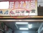 衡东县城旺铺诚意低价出租(紧邻农贸市场、人流量大)