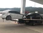 永州24小时汽车拖车救援搭电换胎电话是多少汽车救援道路救援