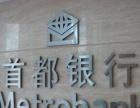 公司logo墙制作 形象墙 背景板亚克力字 水晶字