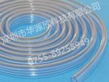 聚氯乙烯-PVC套管