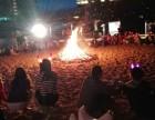 烟台海阳沙滩篝火焰火晚会,海阳沙滩户外拓展训练,广告活动公司