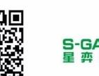 星奕微信营销咨询