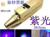 龙裕9V强光手电筒365/395紫光白光黄光氙气鉴定翡翠琥珀玉石