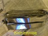 钯碳回收氧化钯回收来苏州宏信
