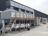 济南催化燃烧设备 蓄热式催化燃烧 废气处理环保设备
