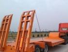 2桥3桥挖掘机运输大货车梁山路畅通挂车厂定做销