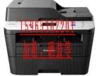 潍坊高新区打印机加粉/维修/打印机硒鼓批发零售