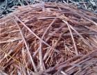 白城废旧电缆回收价格