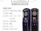 酒吧娱乐休闲 全自动软式电子飞镖游戏机 15.5寸飞镖盘