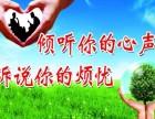 婚姻问题找郑州心理咨询中心是否有用