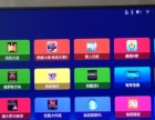 低价99成新自用小米3电视机