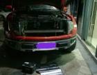 深圳市全市流动上门修车补胎上门保养搭电换胎