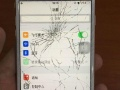 苹果77P、ipad、三星换外屏解iD维修本店特惠