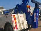 苏州汽车紧急救援电话 道路拖车救援