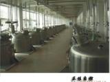 无锡自动化控制工程_化工配料系统_ZJ-HG 化工配料控制系统